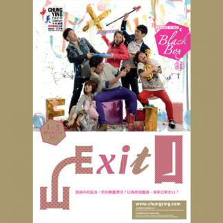 1213PGM_20130303_Exit_Cover
