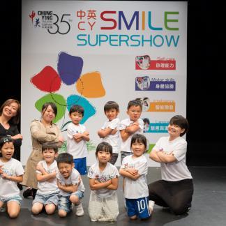 SMILESS2014_22A-22