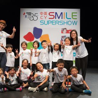 SMILESS2014_22B-22