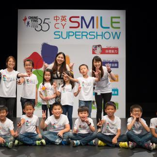 SMILESS2014_22C-22