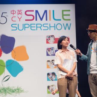 SMILESS2014_23B-22