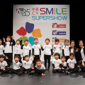 SMILESS2014_23A-22