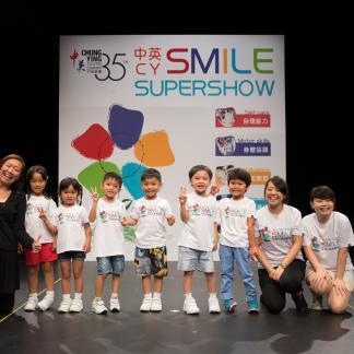 SMILESS2014_23C-22
