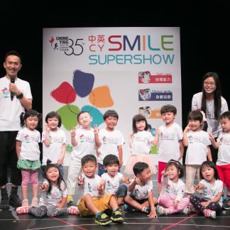 SMILESS2014_24