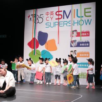 SMILESS2014_24B-24