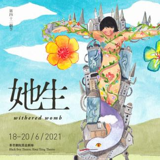 CYT008_Adaptation_2-Website Cover Photo_6